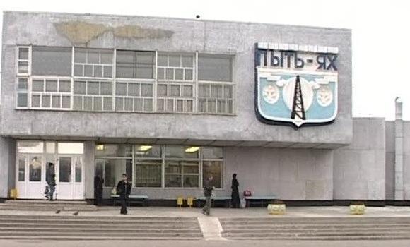 ЖД Вокзал ЖД вокзал Пыть-Ях